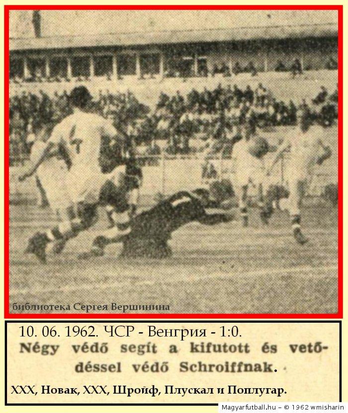 Czechoslovakia - Hungary 1 : 0, 1962.06.10. (képfeltöltés ...